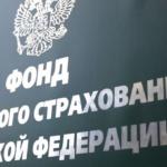 Нижегородский ФСС: главная причина производственных травм – износ оборудования