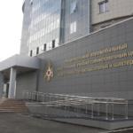Национальный горноспасательный центр в Новокузнецке