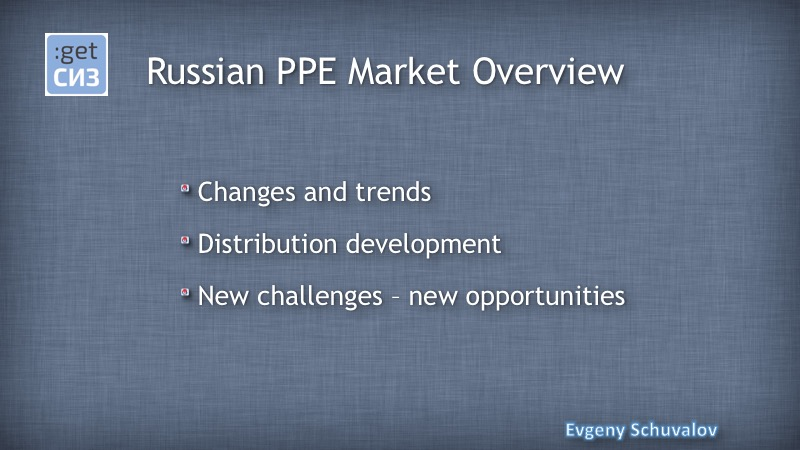 Russian PPE market overview 17