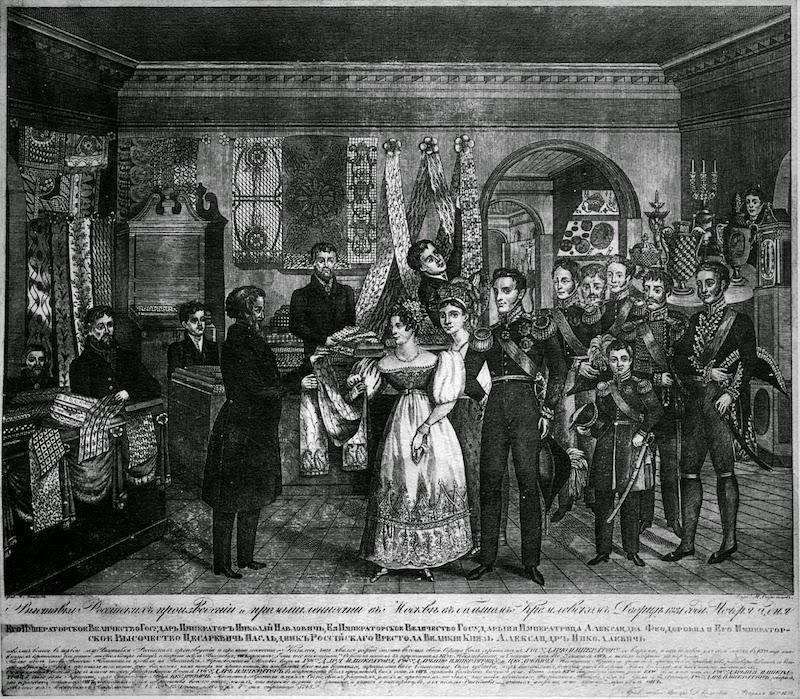 Выставки от Петра Великого до А+А