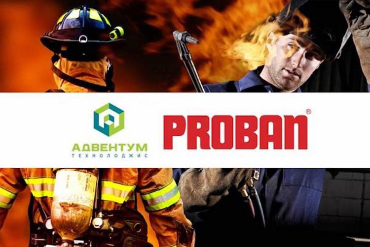 Proban Укрощение огня
