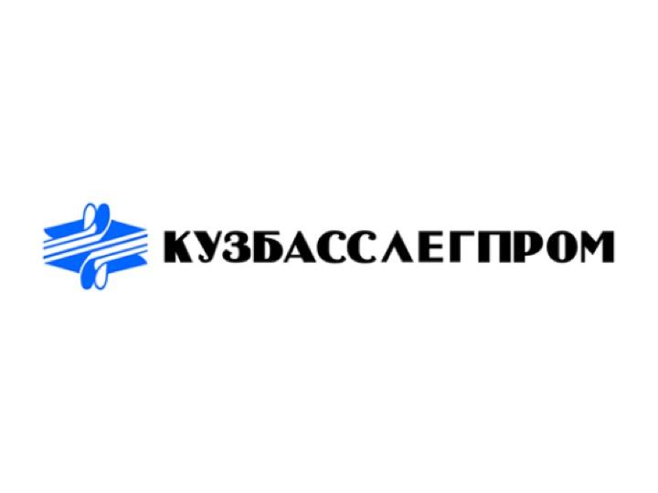 Кузбасслегпром