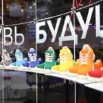 инновации Модерам на выставке БиОТ-2017