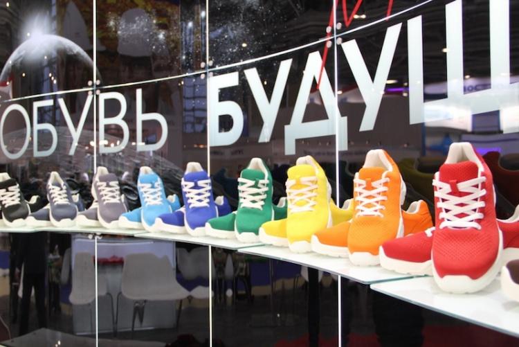 инновации Модерам на выставке БиОТ-2017 факторов