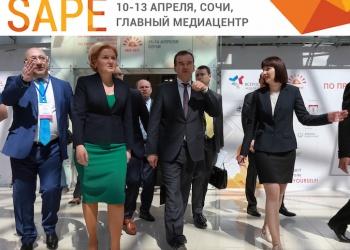 SAPE 2018 предложит новый взгляд на охрану труда