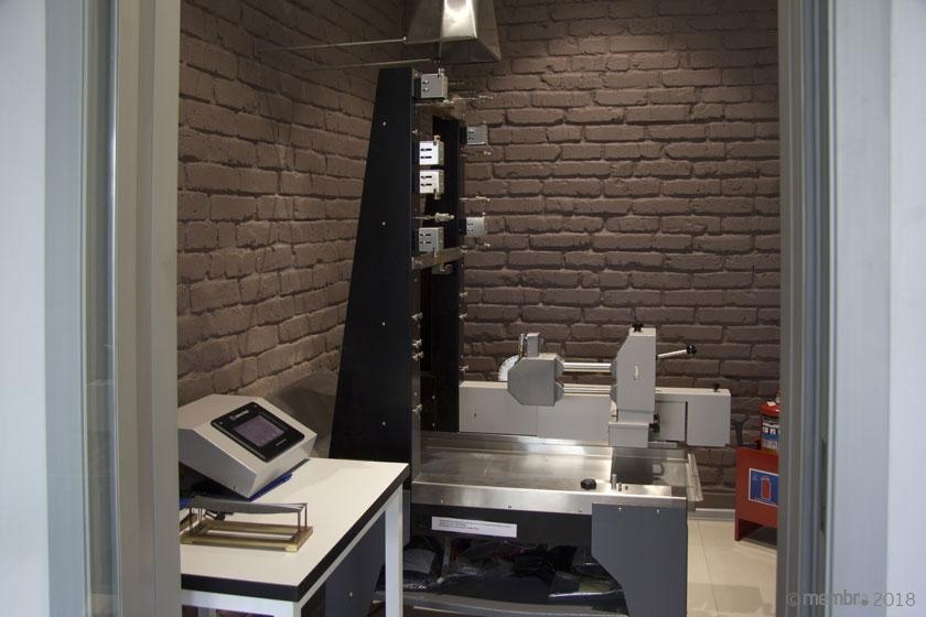 Лаборатория качества «Адвентум Технолоджис»