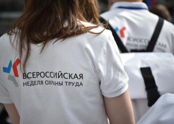 ВНОТ молодежный форум