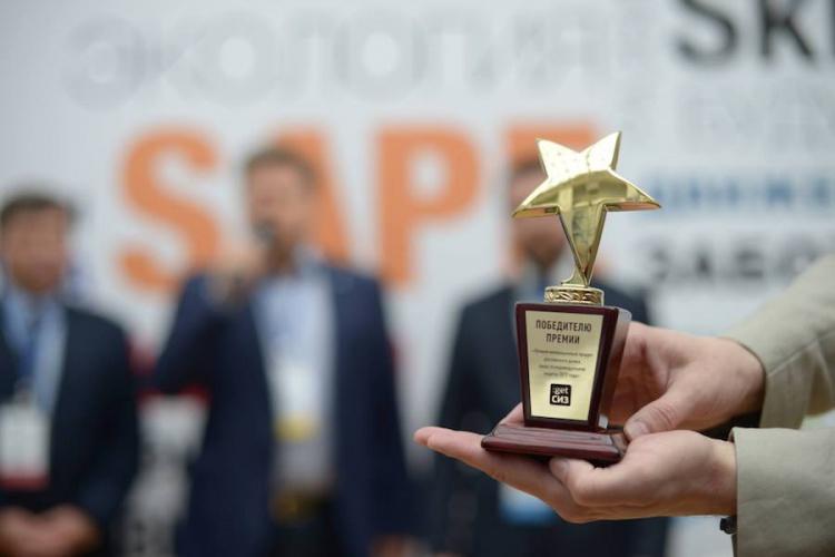 Объявлен победитель премии «Лучший инновационный продукт российского рынка СИЗ 2017 года