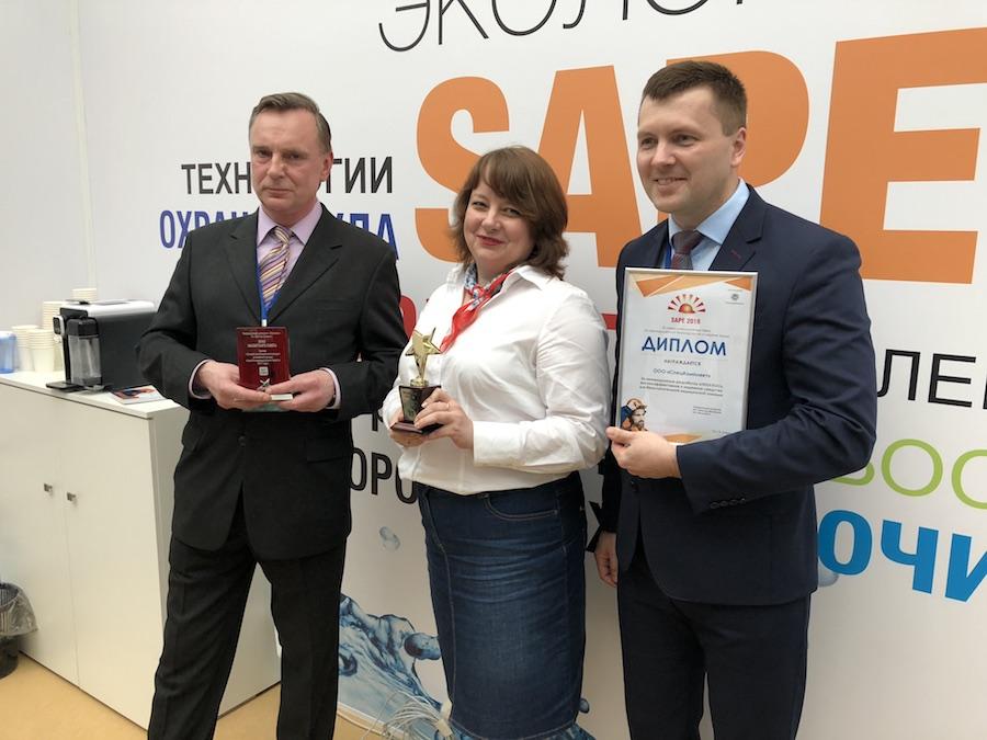 Победитель премии и призеры