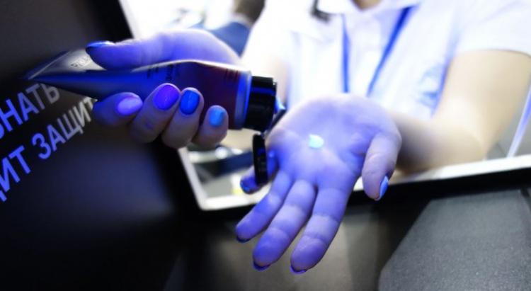Skincare флуоресцентный индикатор