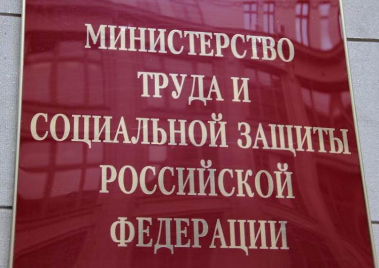 Минтруд упростит подачу заявления в ФСС на возмещение трат на спецодежду и СИЗ