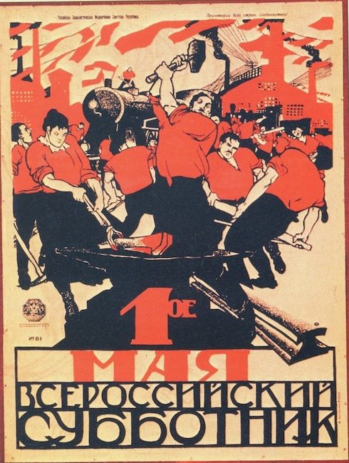 Плакаты 1 мая