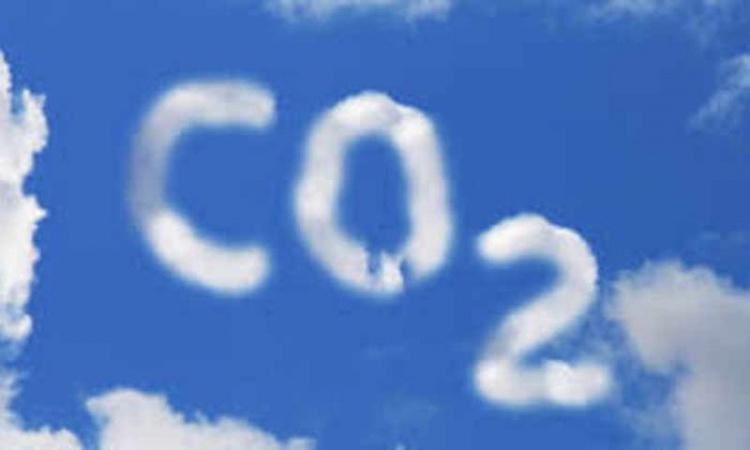 Углексилый газ рекорд