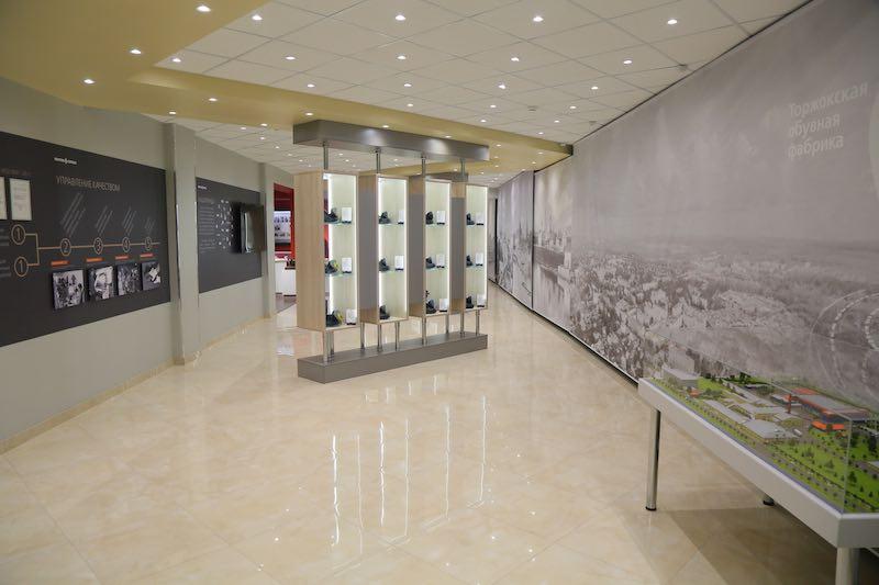 Музей Торжокская обувная фабрика ТОФ