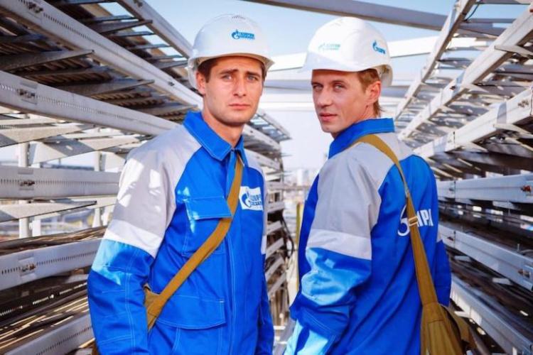 Газпром объявил два запроса предложений