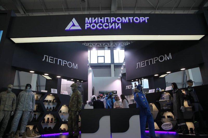 Иннопром на коллективном стенде Минпромторга Весь Мир
