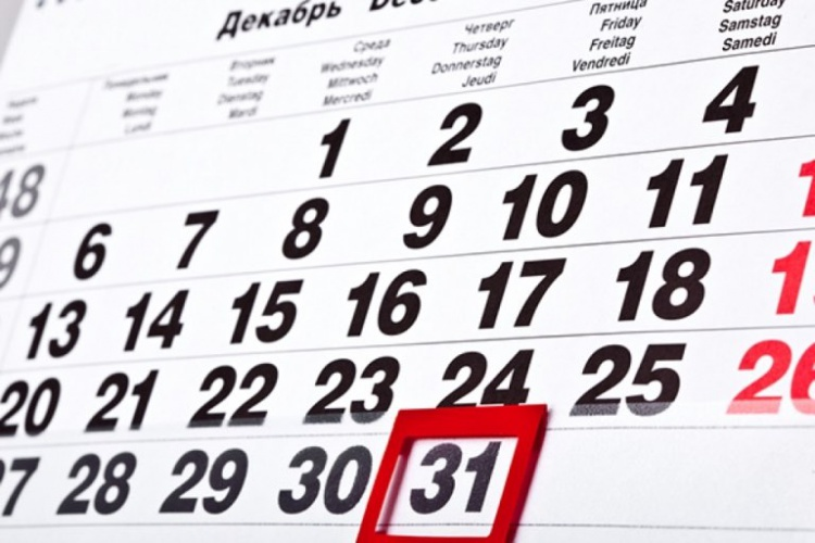 Работодатели обязаны провести СОУТ до 31 декабря – Минтруд