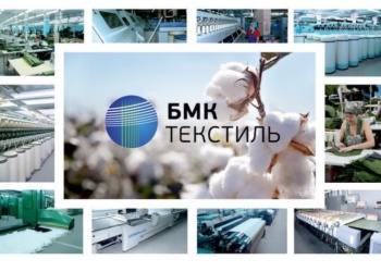 БМК «Меланжист Алтая» подтвердил статус российского производителя