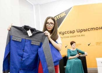 «БТК Групп» вложила в предприятие в Южной Осетии