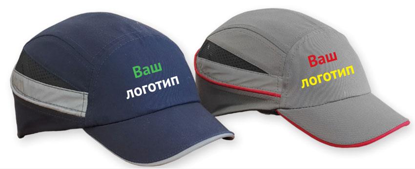 Каскетки РОСОМЗ