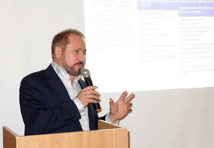 Владимир Котов, кандидат на пост президента Ассоциации СИЗ