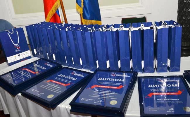 Модерам и с2 групп стали обладателями премии «Приоритет».