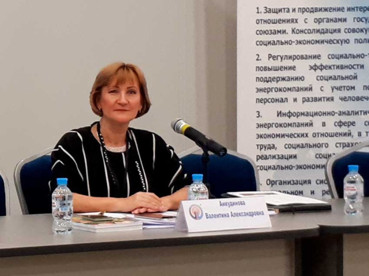 Валентина Анкудинова Эра России