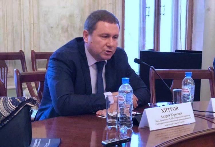 Андрей Хитров РСПП