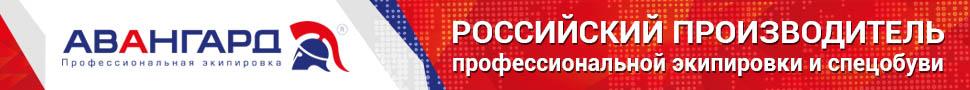 www.avangard-sp.ru