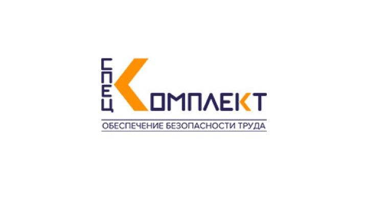 СпецКомплект лого