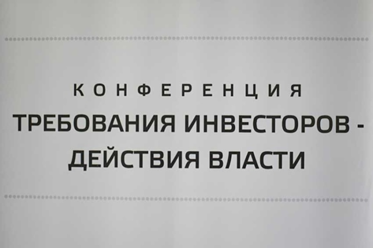Минпромторг займется поддержкой предприятий-экспортеров
