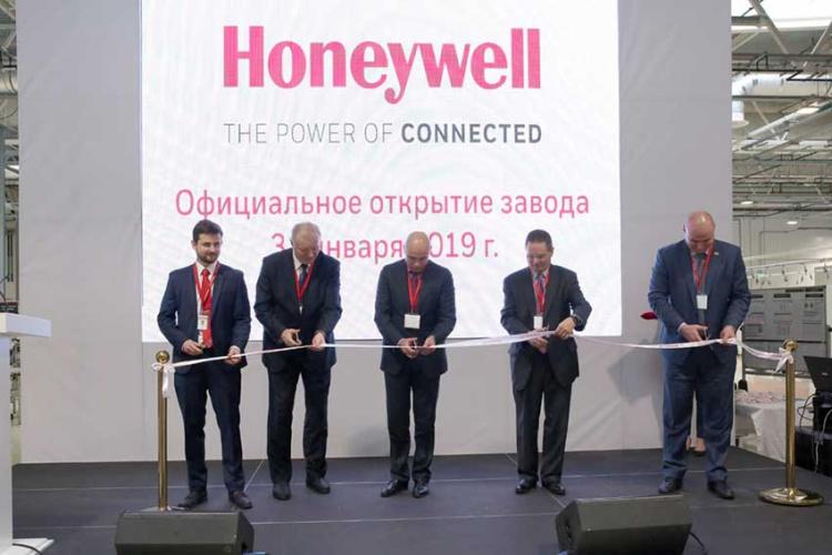 Honeywell открыла в Липецкой области завод