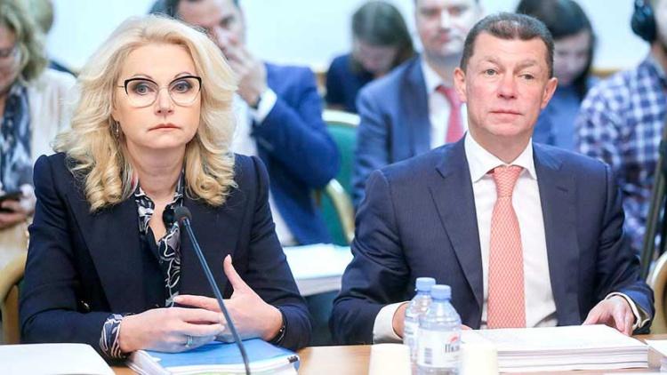 правительство публично поддержало реформу охраны труда