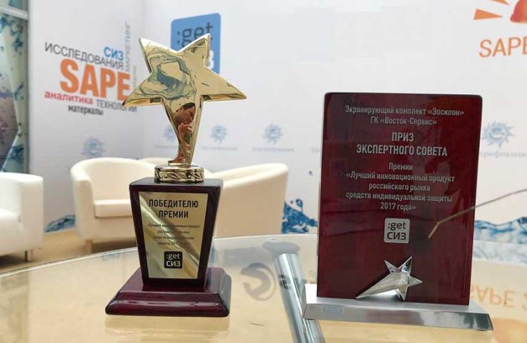 SAPE стала соорганизатором премии за лучшее инновационное СИЗ