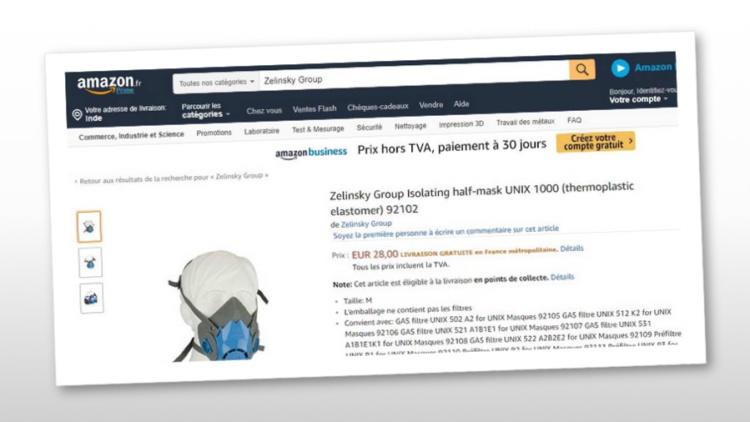 Зелинский групп на Amazon