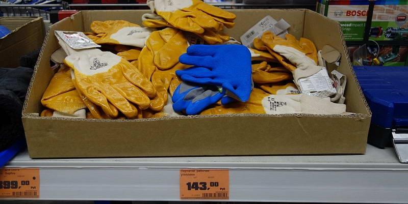 СИЗ в супермаркетах