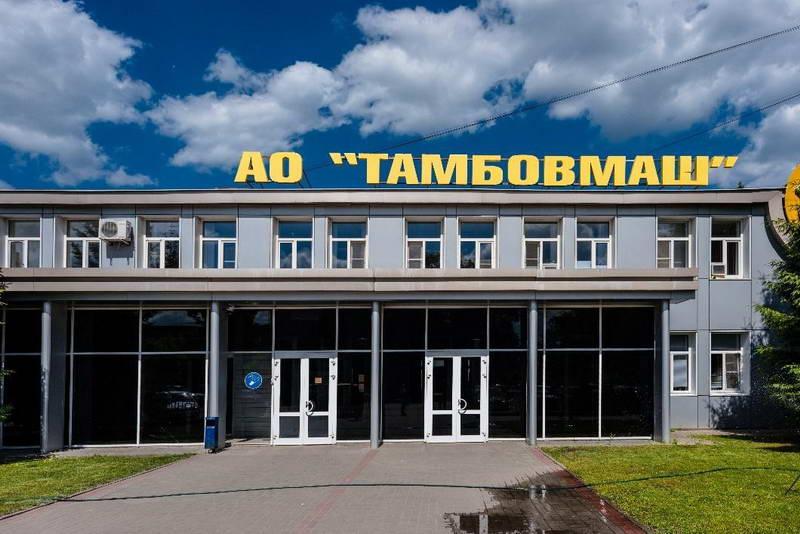 Вадим Крылов о секретах управления Тамбовмашем