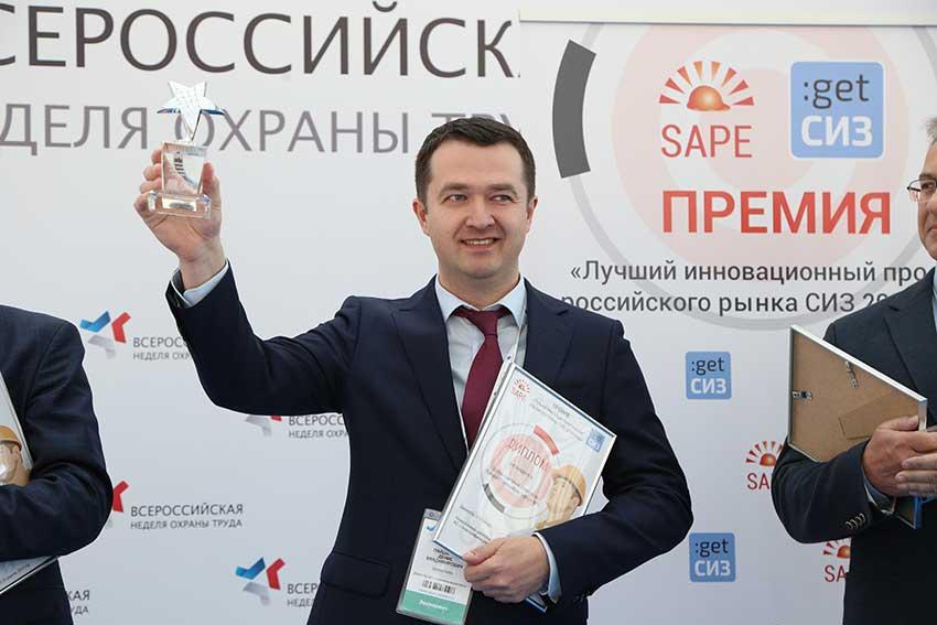 Награждение Премия лучшее инновационное средство защиты 2018