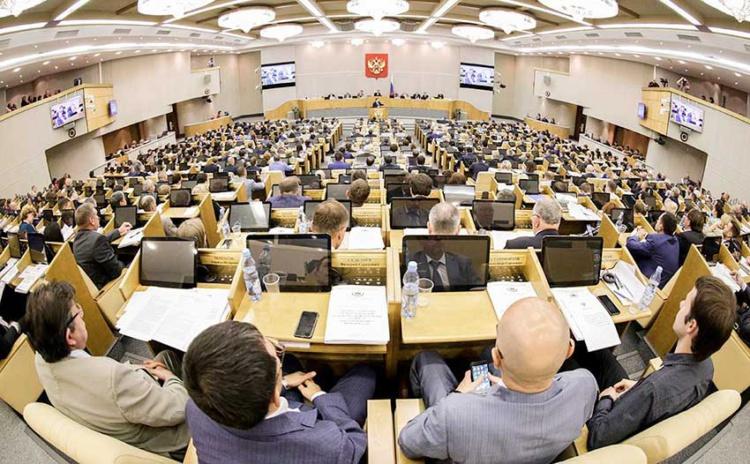 превентивный подход в охране труда Госдума