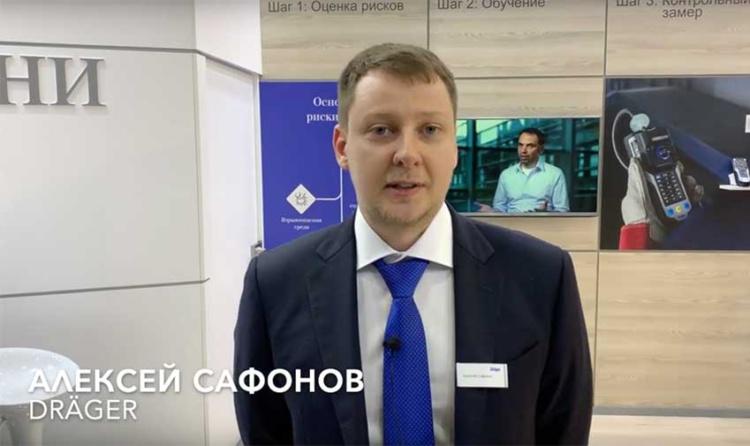 Ведущий специалист по газоаналитическому оборудованию компании Dräger