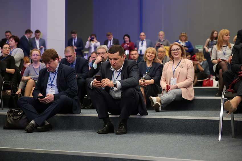 будущее охраны труда в Россиина ВНОТ