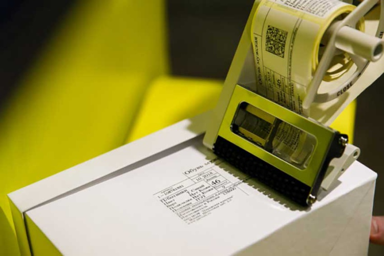 соглашение по финансированию системы маркировки