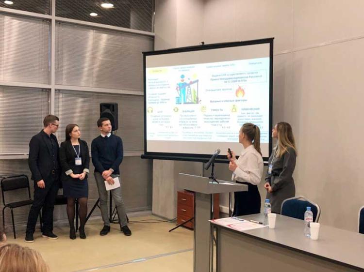 конкурс молодых ученых БИОТ