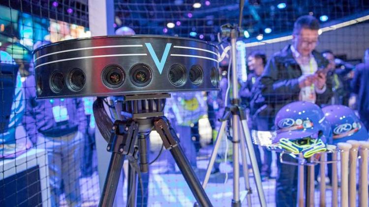 БИОТ-2019 можно будет посетить виртуально