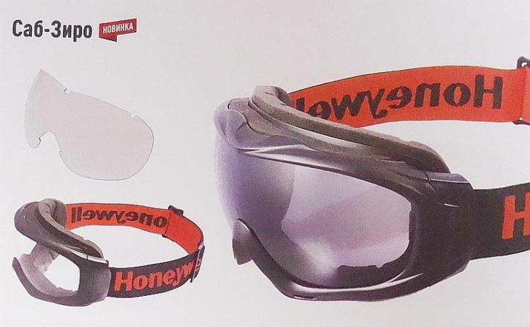 Закрытые защитные очки Sub-Zero