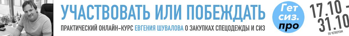 https://getsiz.ru/kak-pobezhdat-v-konkursakh-na-postavku.html