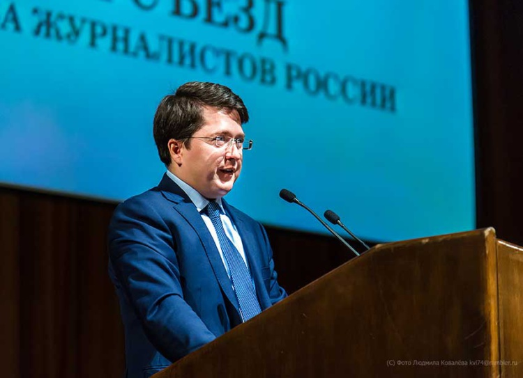 Денис Токарский Союз журналистов России