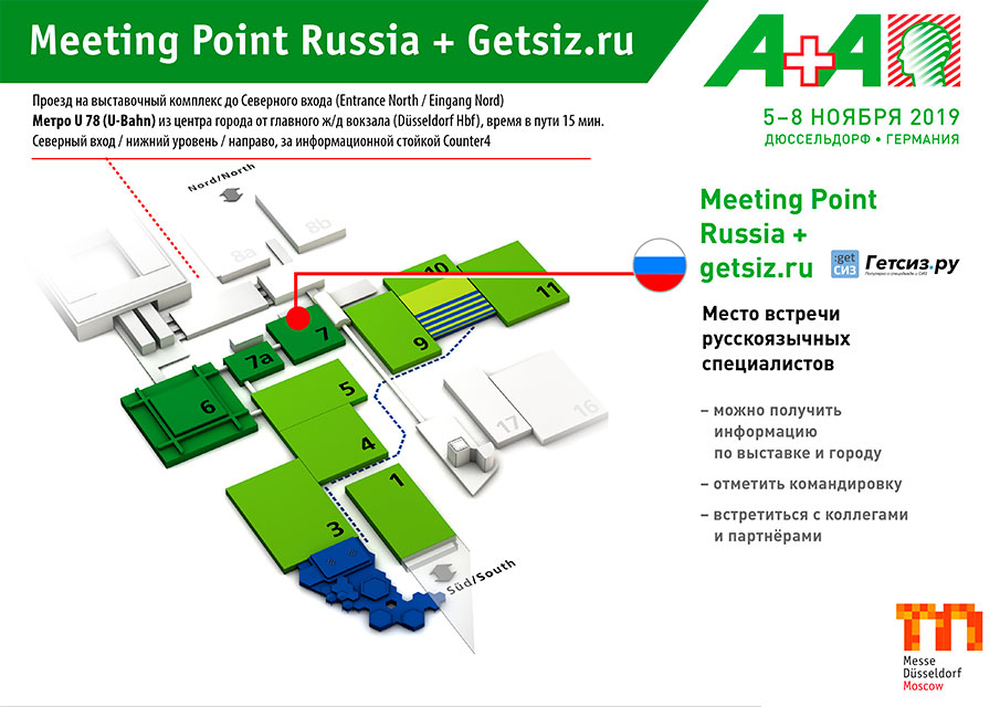 Russian Meeting Point at A + A
