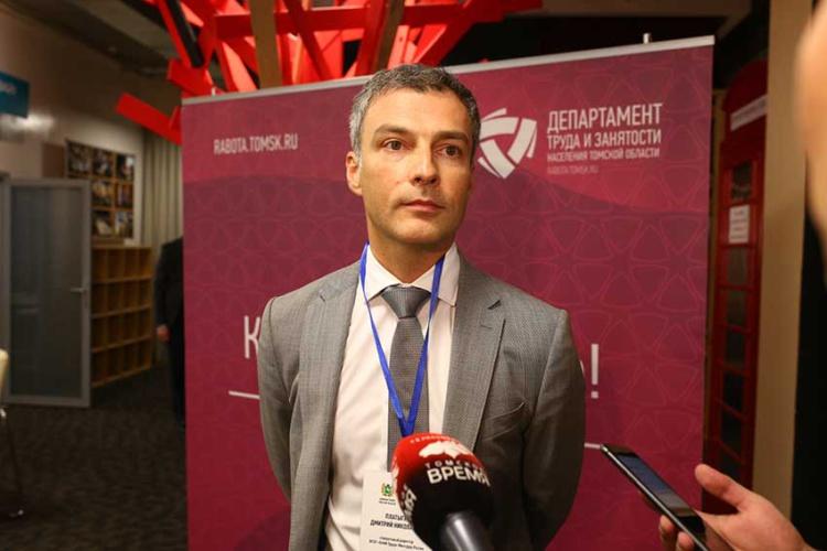 Фото: rabota.tomsk.ru