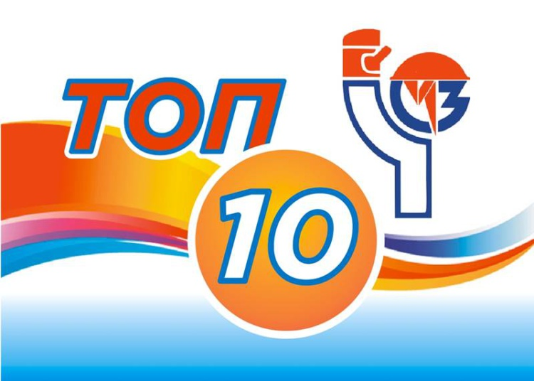 Топ-10 инновационных продуктов, продемонстрированных на выставке БиОТ